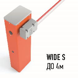 NICE WIDES4KIT шлагбаум комплект до 4м