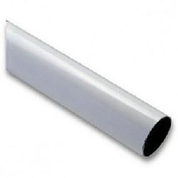 RBN4-K стрела NICE круглая 4,25 м