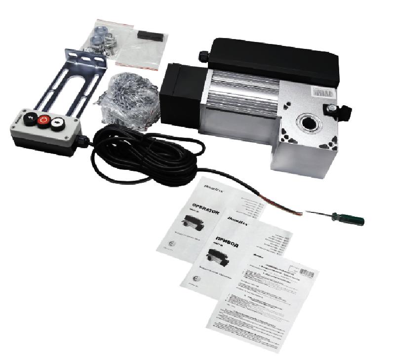 Shaft 30 IP65KIT привод комплект влагозащищенный (ворота до 18 кв.м.)