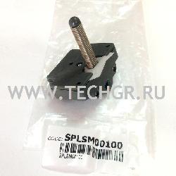 SPLSM00100 Комплект концевых выключателей для RB600/1000 RD400 и RUN