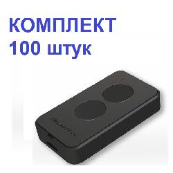 Набор пультов Transmitter 2PRO (100шт)
